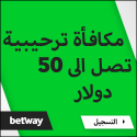 arabic betting